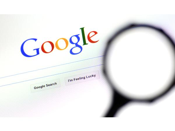 Como Fazer o Google Indexar o seu Site?